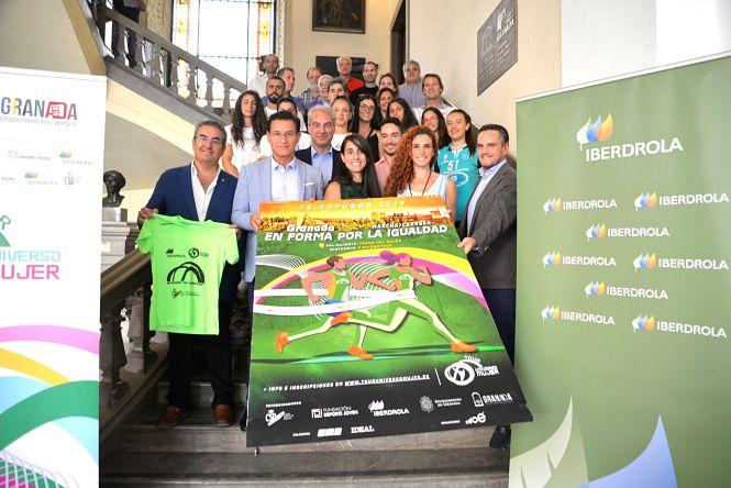 El Tour Universo Mujer convertirá a Granada en la capital de España de deporte femenino