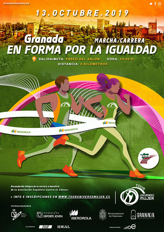 """Abierta la inscripción para la Carrera """"Granada en Forma por la Igualdad"""""""