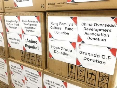 Material que será enviado a España (GCF)